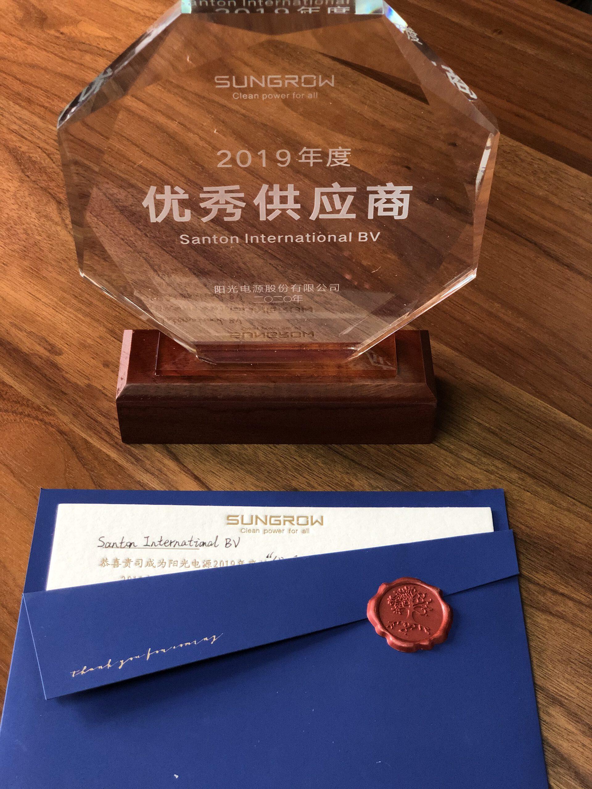 Santon wins best supplier award Sungrow 2019